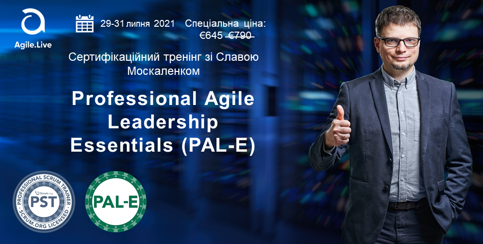 Відкрита реєстрація на тренінг Professional Agile Leadership Essentials